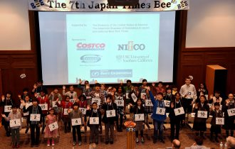 7th Japan Times Bee