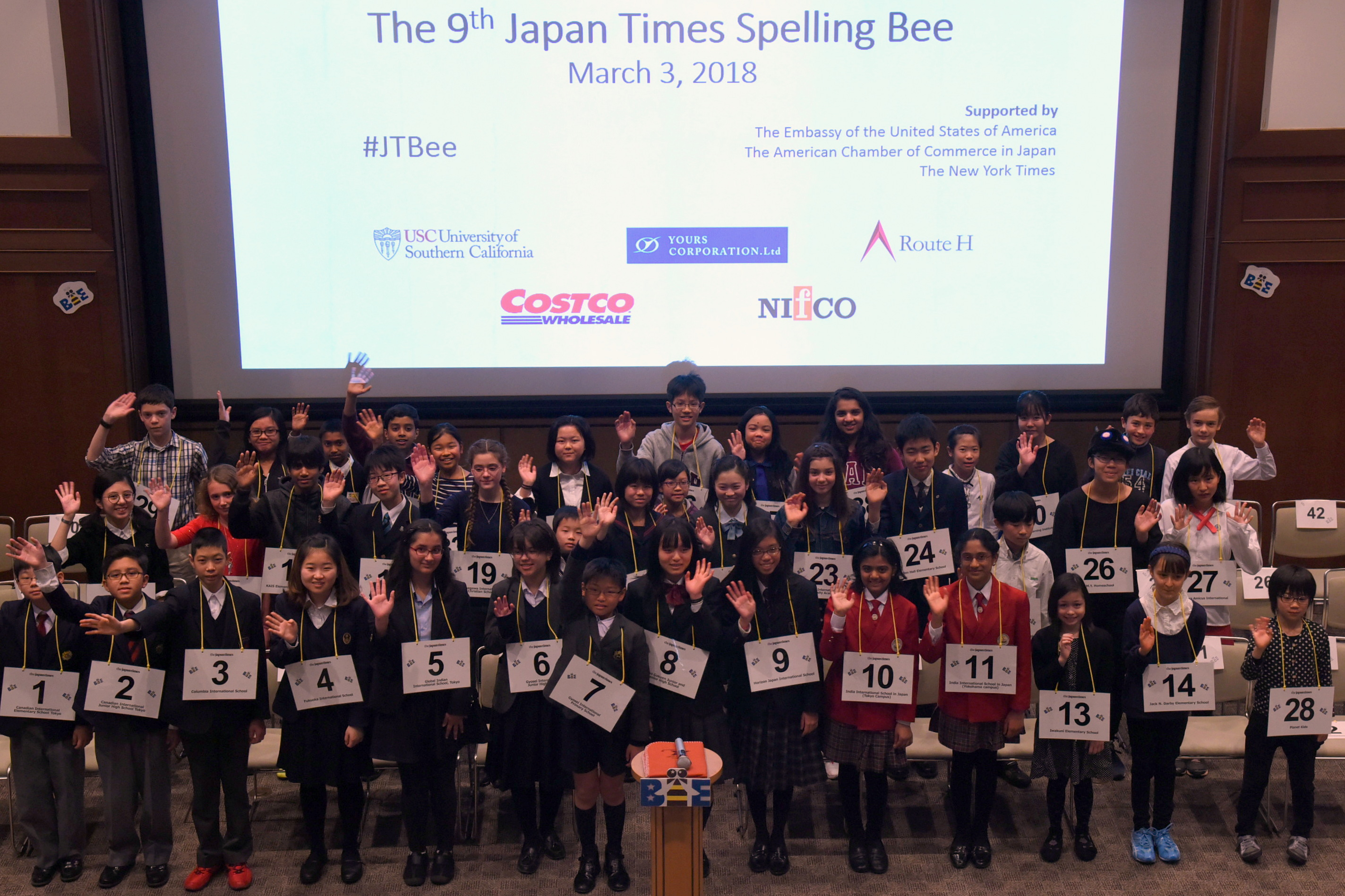 Participants gather for the 9th Japan Times Bee held in Tokyo on March 3, 2018. | SATOKO KAWASAKI