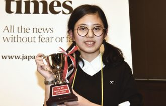 Champion Hanna Yoshida / K.International School Tokyo