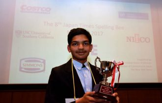 Congratulations, Shantanu!