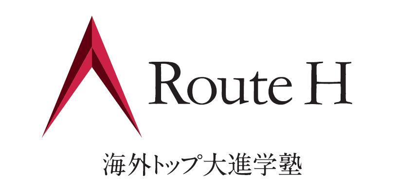 Route H logo
