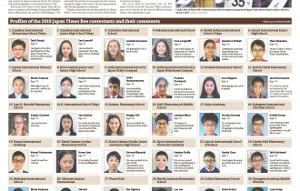 41 students as young as 7 years old to compete in the 10th Japan Times Bee